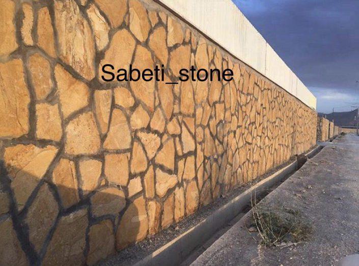 دیوار چینی با سنگ مالون