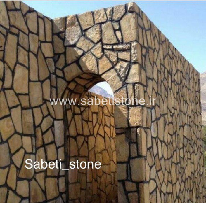 سنگ مالون سنگ دیوارچینی