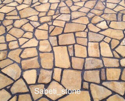 قیمت سنگ اسلیت طلایی