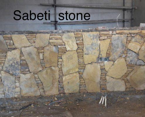 سنگ اسلیت طلایی