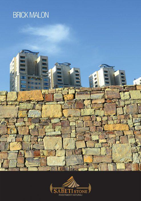 سنگ مالون آجری دریاچه چیتگر تهران